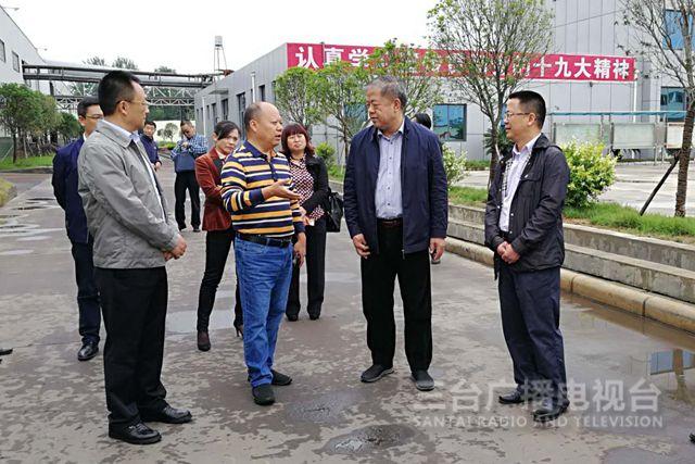 中国农业发展银行总行专家组到