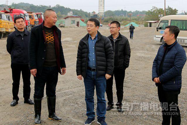 吴明禹检查指导砂石行业环保问题