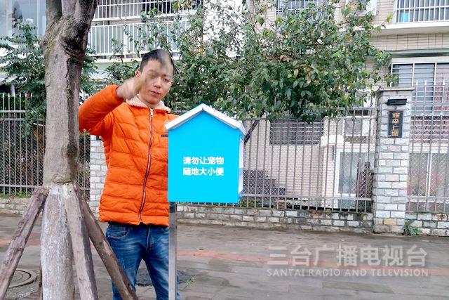 """宠物便民箱遛狗不再留""""炸弹"""""""
