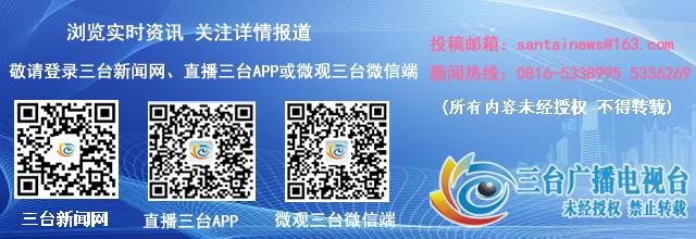网站尾图.png