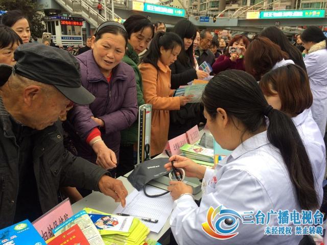 县政府举办2017年世界防治结核病