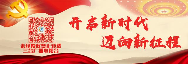 全平台尾缀图 (1).jpg