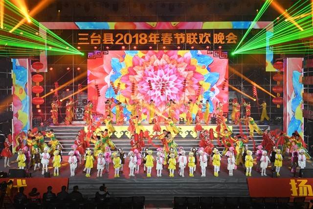 2018年三台春晚精彩花絮(一)