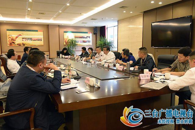 马辉、吴明禹与市民航管理局座